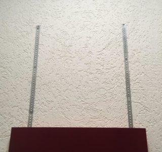 Magnetband zur Befestigung von Absorbern