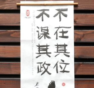 Bambus Bildhalter